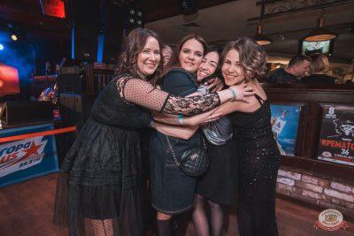 Вечер встречи выпускников, 1 февраля 2020 - Ресторан «Максимилианс» Самара - 28