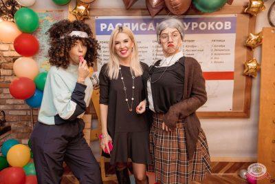 Вечер встречи выпускников, 1 февраля 2020 - Ресторан «Максимилианс» Самара - 3