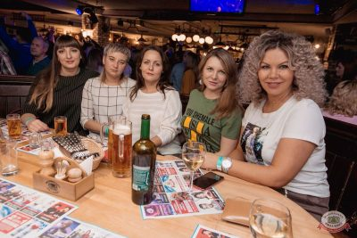 Вечер встречи выпускников, 1 февраля 2020 - Ресторан «Максимилианс» Самара - 37