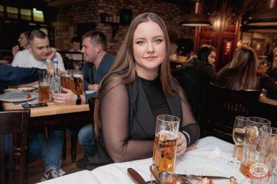 Вечер встречи выпускников, 1 февраля 2020 - Ресторан «Максимилианс» Самара - 38
