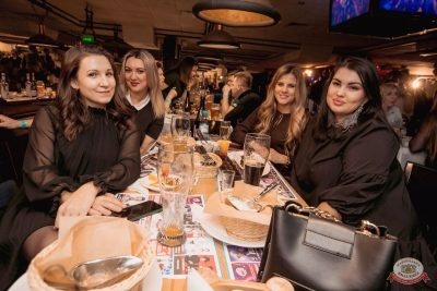 Вечер встречи выпускников, 1 февраля 2020 - Ресторан «Максимилианс» Самара - 40
