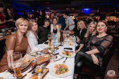 Вечер встречи выпускников, 1 февраля 2020 - Ресторан «Максимилианс» Самара - 41