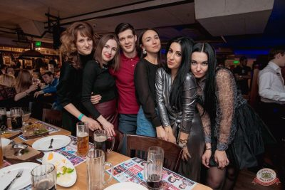 Вечер встречи выпускников, 1 февраля 2020 - Ресторан «Максимилианс» Самара - 42
