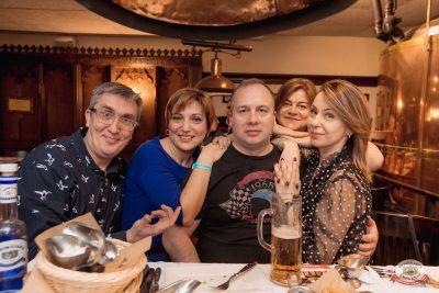 Вечер встречи выпускников, 1 февраля 2020 - Ресторан «Максимилианс» Самара - 45