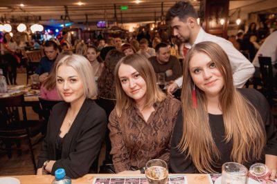 Вечер встречи выпускников, 1 февраля 2020 - Ресторан «Максимилианс» Самара - 47
