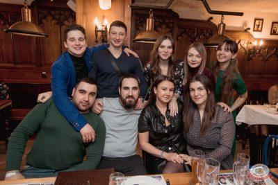 Вечер встречи выпускников, 1 февраля 2020 - Ресторан «Максимилианс» Самара - 54