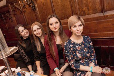 Вечер встречи выпускников, 1 февраля 2020 - Ресторан «Максимилианс» Самара - 56
