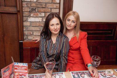 Вечер встречи выпускников, 1 февраля 2020 - Ресторан «Максимилианс» Самара - 58