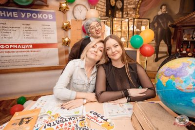 Вечер встречи выпускников, 1 февраля 2020 - Ресторан «Максимилианс» Самара - 6