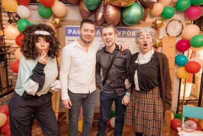 Вечер встречи выпускников, 1 февраля 2020 - Ресторан «Максимилианс» Самара - 8
