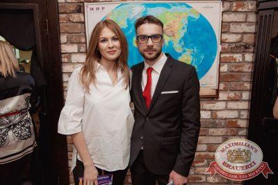 Вечер встречи выпускников, 3 февраля 2018 - Ресторан «Максимилианс» Самара - 10