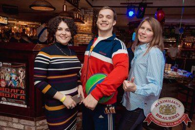 Вечер встречи выпускников, 3 февраля 2018 - Ресторан «Максимилианс» Самара - 11