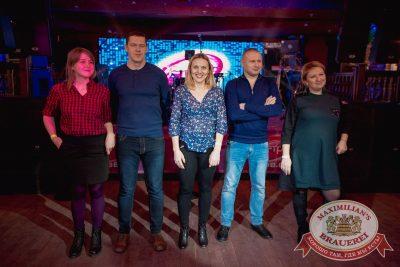 Вечер встречи выпускников, 3 февраля 2018 - Ресторан «Максимилианс» Самара - 13