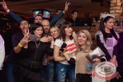 Вечер встречи выпускников, 3 февраля 2018 - Ресторан «Максимилианс» Самара - 14