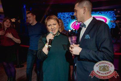Вечер встречи выпускников, 3 февраля 2018 - Ресторан «Максимилианс» Самара - 18
