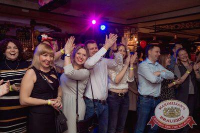 Вечер встречи выпускников, 3 февраля 2018 - Ресторан «Максимилианс» Самара - 19