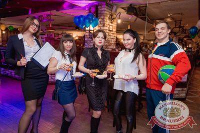 Вечер встречи выпускников, 3 февраля 2018 - Ресторан «Максимилианс» Самара - 2