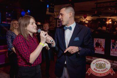 Вечер встречи выпускников, 3 февраля 2018 - Ресторан «Максимилианс» Самара - 20
