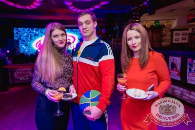 Вечер встречи выпускников, 3 февраля 2018 - Ресторан «Максимилианс» Самара - 4