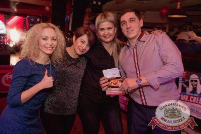 Вечер встречи выпускников, 3 февраля 2018 - Ресторан «Максимилианс» Самара - 41