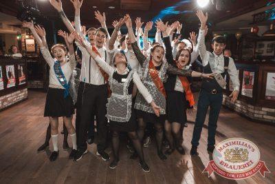 Вечер встречи выпускников, 3 февраля 2018 - Ресторан «Максимилианс» Самара - 43