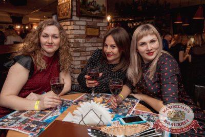 Вечер встречи выпускников, 3 февраля 2018 - Ресторан «Максимилианс» Самара - 46