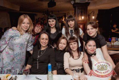 Вечер встречи выпускников, 3 февраля 2018 - Ресторан «Максимилианс» Самара - 47