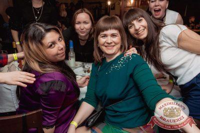 Вечер встречи выпускников, 3 февраля 2018 - Ресторан «Максимилианс» Самара - 48