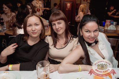 Вечер встречи выпускников, 3 февраля 2018 - Ресторан «Максимилианс» Самара - 49