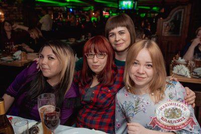 Вечер встречи выпускников, 3 февраля 2018 - Ресторан «Максимилианс» Самара - 50