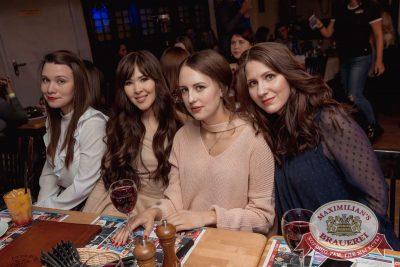 Вечер встречи выпускников, 3 февраля 2018 - Ресторан «Максимилианс» Самара - 52