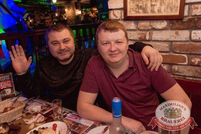 Вечер встречи выпускников, 3 февраля 2018 - Ресторан «Максимилианс» Самара - 57