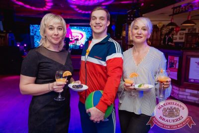 Вечер встречи выпускников, 3 февраля 2018 - Ресторан «Максимилианс» Самара - 6