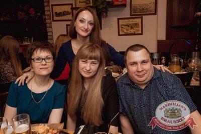 Вечер встречи выпускников, 3 февраля 2018 - Ресторан «Максимилианс» Самара - 61