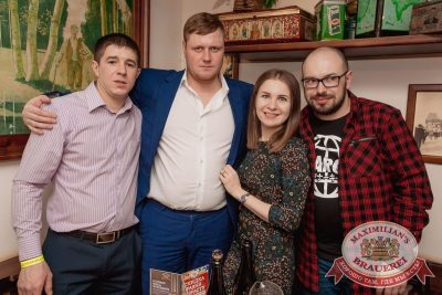 Вечер встречи выпускников, 3 февраля 2018 - Ресторан «Максимилианс» Самара - 62