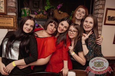 Вечер встречи выпускников, 3 февраля 2018 - Ресторан «Максимилианс» Самара - 63