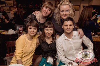 Вечер встречи выпускников, 3 февраля 2018 - Ресторан «Максимилианс» Самара - 64