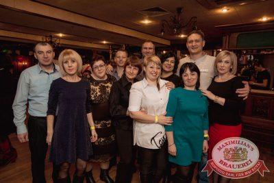 Вечер встречи выпускников, 3 февраля 2018 - Ресторан «Максимилианс» Самара - 66