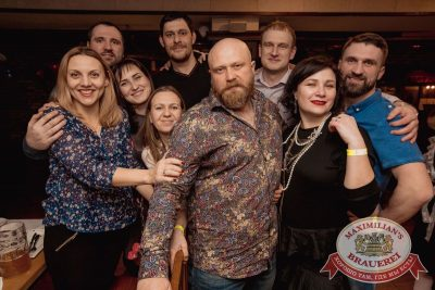 Вечер встречи выпускников, 3 февраля 2018 - Ресторан «Максимилианс» Самара - 67