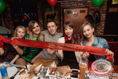 Вечер встречи выпускников, 3 февраля 2018 - Ресторан «Максимилианс» Самара - 68