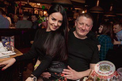 Вечер встречи выпускников, 3 февраля 2018 - Ресторан «Максимилианс» Самара - 69