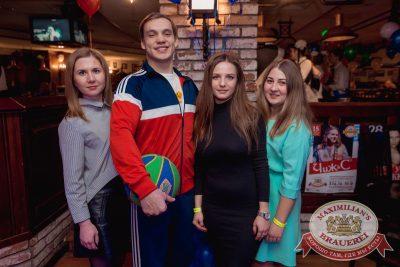 Вечер встречи выпускников, 3 февраля 2018 - Ресторан «Максимилианс» Самара - 7