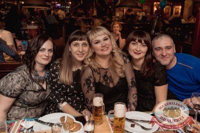 Вечер встречи выпускников, 3 февраля 2018 - Ресторан «Максимилианс» Самара - 70