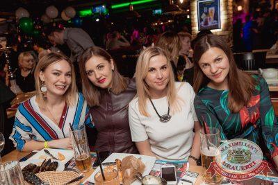 Вечер встречи выпускников, 3 февраля 2018 - Ресторан «Максимилианс» Самара - 75