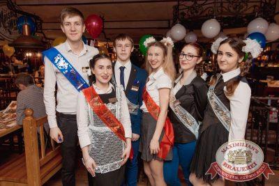 Вечер встречи выпускников, 3 февраля 2018 - Ресторан «Максимилианс» Самара - 8