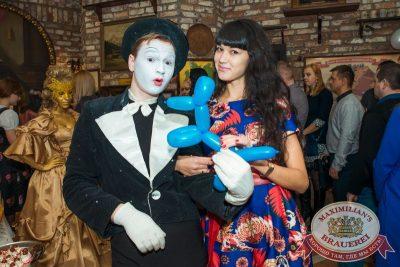 Вечеринка «Город любви» и «Дыхание ночи»: Dj Сергей Рига, 14 февраля 2015 - Ресторан «Максимилианс» Самара - 10