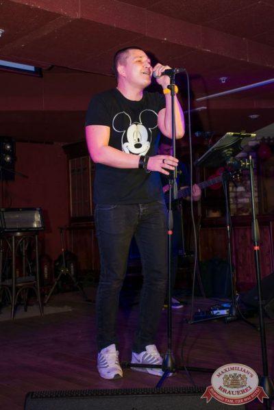 Вечеринка «Город любви» и «Дыхание ночи»: Dj Сергей Рига, 14 февраля 2015 - Ресторан «Максимилианс» Самара - 16