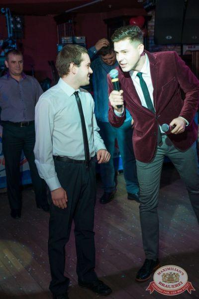 Вечеринка «Город любви» и «Дыхание ночи»: Dj Сергей Рига, 14 февраля 2015 - Ресторан «Максимилианс» Самара - 20