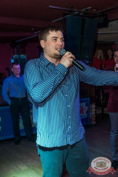 Вечеринка «Город любви» и «Дыхание ночи»: Dj Сергей Рига, 14 февраля 2015 - Ресторан «Максимилианс» Самара - 21
