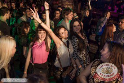 Вечеринка «Город любви» и «Дыхание ночи»: Dj Сергей Рига, 14 февраля 2015 - Ресторан «Максимилианс» Самара - 25